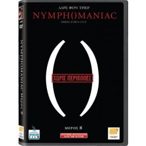 NYMPHOMANIAC DIRECTOR'S CUT - 2
