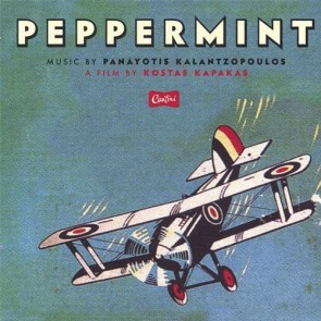 PEPPERMINT (OST)