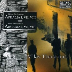ΑΡΚΑΔΙΑ I,VII,V  II