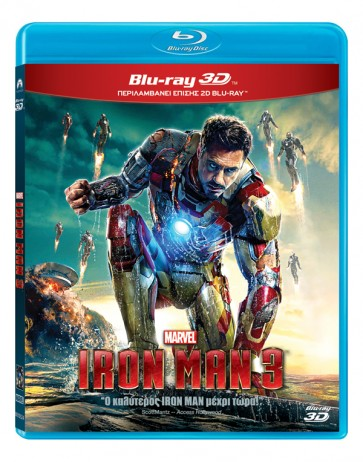 IRON MAN 3 3D SUPERSET (2D+3D BD)