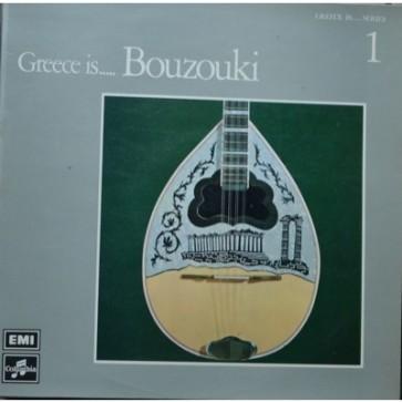 GREECE IS... BOUZOUKI