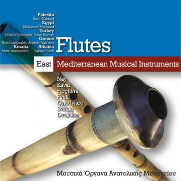 EAST MEDITERRANEAN M  US/FLUTES