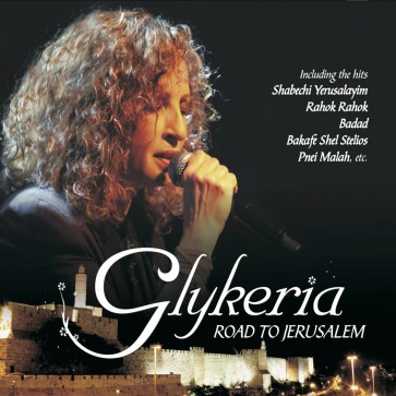 ROAD TO JERUSALEM 2CD