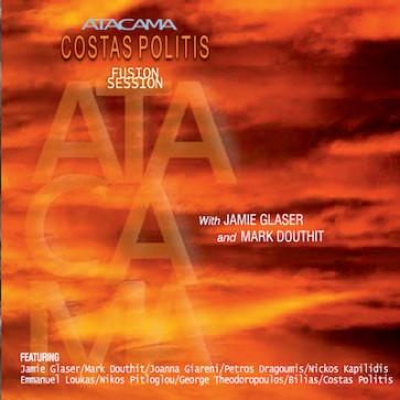 ATACAMA CD