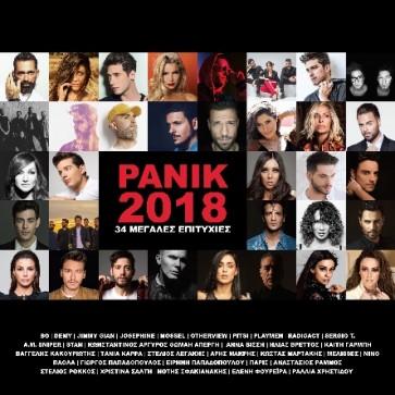 PANIK 2018 2CD