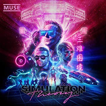 SIMULATION THEORY (CD DELUXE)