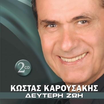 ΔΕΥΤΕΡΗ ΖΩΗ 2CD