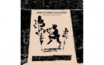 MUSIC OF GREEK FOLK ECHOES LP