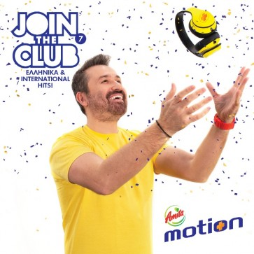 JOIN THE CLUB 7 CD
