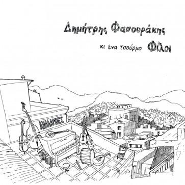 ΑΝΑΛΑΜΠΕΣ CD
