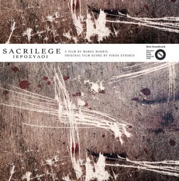 ΙΕΡΟΣΥΛΟΙ-SACRILEGE LP