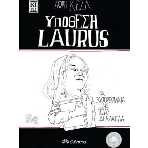 ΤΑ ΚΑΤΟΡΘΩΜΑΤΑ ΤΗΣ ΡΟΖΑΣ ΔΕΛΛΑΤΟΛΑ - ΥΠΟΘΕΣΗ LAURUS/Λώρη Κέζα