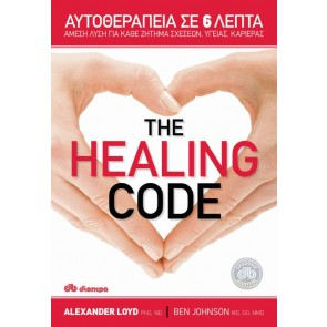 THE HEALING CODE/Alexander Loyd