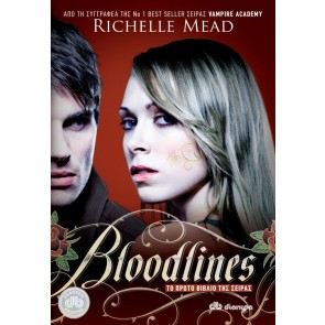BLOODLINES/Richelle Mead
