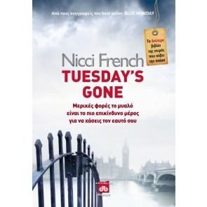 TUESDAY'S GONE/Nicci French