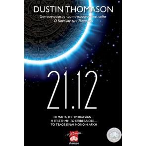 21.12/Dustin Thomason