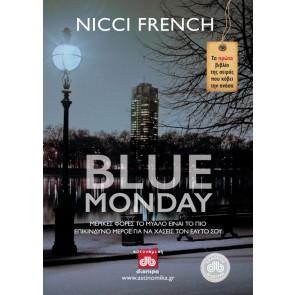 BLUE MONDAY/Nicci French