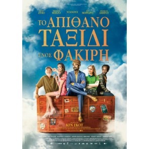 THE EXTRAORDINARY JOURNEY OF THE FAKIR / ΤΟ ΑΠΙΘΑΝΟ Τ ΑΞΙΔΙ ΕΝΟΣ ΦΑΚΙΡΗ