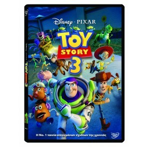 TOY STORY 3 BD COMBO W/ORING (DVD+BD)