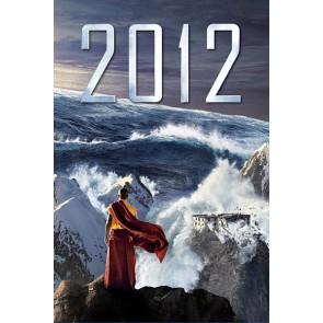 2012 (BD)