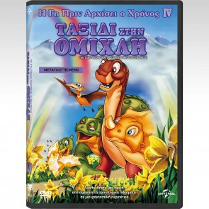 LAND BEFORE TIME 4: JOURNEY THROUGH THE MISTS, THE (DVD)