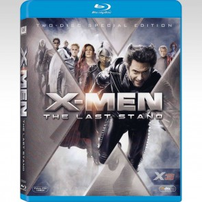 X MEN: H ΤΕΛΙΚΗ ΑΝΑΜΕΤΡΗΣΗ