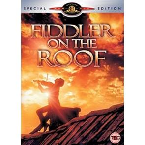 Ο ΒΙΟΛΙΣΤΗΣ ΤΗΣ ΣΤΕΓΗΣ / FIDDLER ON THE ROOF (1971)