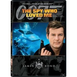 JAMES BOND 007 - Η ΚΑΤΑΣΚΟΠΟΣ ΠΟΥ Μ' ΑΓΑΠΗΣΕ U.E.