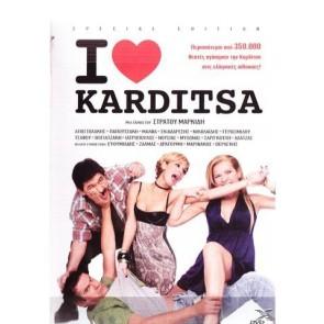 I LOVE KARDITSA S.E.