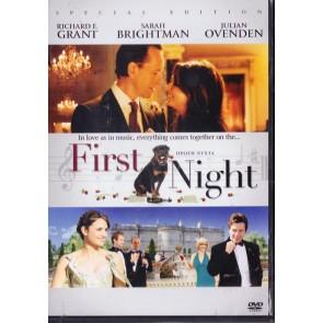 Η ΠΡΩΤΗ ΝΥΧΤΑ /FIRST NIGHT S.E.