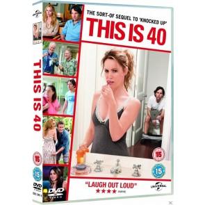 ΚΑΛΑ 40 / THIS IS 40