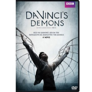 DA VINCI'S DEMONS SERIES 1 PART A'