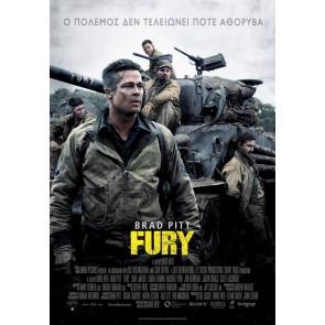 FURY (BD)