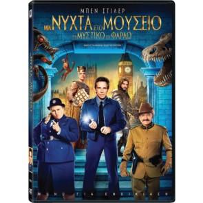 ΜΙΑ ΝΥΧΤΑ ΣΤΟ ΜΟΥΣΕΙΟ:ΤΟ ΜΥΣΤΙΚΟ ΤΟΥ ΦΑΡΑΩ/NIGHT AT THE MUSEUM: THE SECRET OF THE TOMB DVD