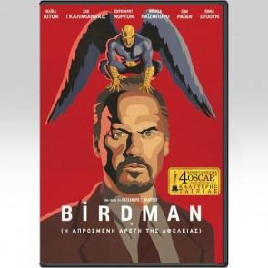 BIRDMAN:Η ΑΠΡΟΣΜΕΝΗ ΑΡΕΤΗ ΤΗΣ ΑΦΕΛΕΙΑΣ/BIRDMAN: OR (THE UNEXPECTED VIRTUE OF IGNORANCE) DVD