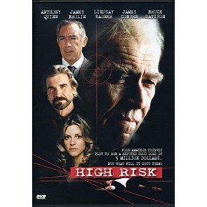 ΤΟ ΜΕΓΑΛΟ ΡΙΣΚΟ / HIGH RISK
