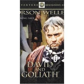 ΔΑΒΙΔ ΚΑΙ ΓΟΛΙΑΘ (ORSON WELLES) / DAVID AND GOLIATH