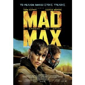 MAD MAX:Ο ΔΡΟΜΟΣ ΤΗΣ ΟΡΓΗΣ BD/MAD MAX:FURY ROAD BD