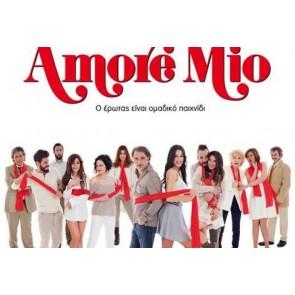 AMORE MIO DVD