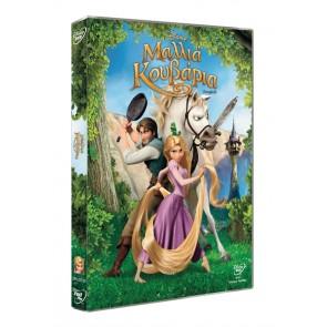 ΜΑΛΛΙΑ ΚΟΥΒΑΡΙΑ (DVD)/TANGLED (DVD) (O-RING)