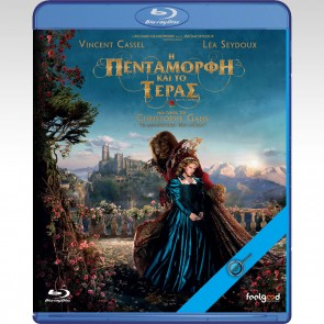 Η ΠΕΝΤΑΜΟΡΦΗ ΚΑΙ ΤΟ ΤΕΡΑΣ, Η (BD)/BELLE ET LA BETTE, (aka LA BEAUTY AND THE BEAST) (BD)
