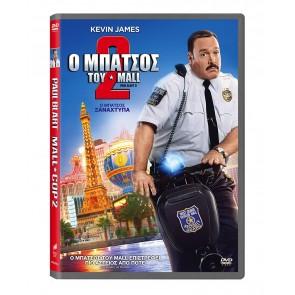 Ο ΜΠΑΤΣΟΣ ΤΟΥ MALL 2/PAUL BLART: MALL COP 2 (DVD) [S]