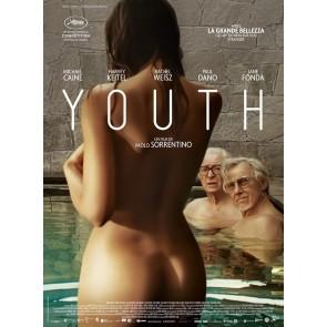 ΟΜΟΡΦΗ ΝΙΟΤΗ DVD/BEAUTIFUL YOUTH DVD