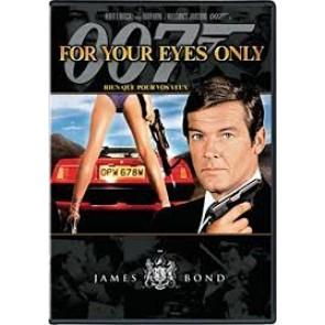 JAMES BOND ΓΙΑ ΤΑ ΜΑΤΙΑ ΣΟΥ ΜΟΝΟ DVD/FOR YOUR EYES ONLY DVD