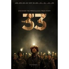 33 ΨΥΧΕΣ DVD/THE 33 DVD