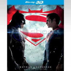 BATMAN V SUPERMAN: Η ΑΥΓΗ ΤΗΣ ΔΙΚΑΙΟΣΥΝΗΣ 2D BD/BATMAN V SUPERMAN: DAWN OF JUSTICE 2D BD