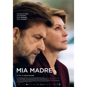 Η ΜΗΤΕΡΑ ΜΟΥ(DVD) [S]/MIA MADRE (DVD) [S]