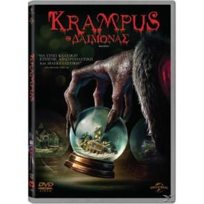 KRAMPUS Ο ΔΑΙΜΟΝΑΣ(DVD) [S]/KRAMPUS (DVD) [S]