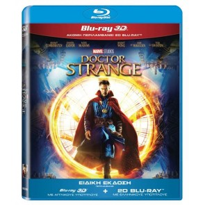 DOCTOR STRANGE 3D SUPERSET (3DBD+2DBD)
