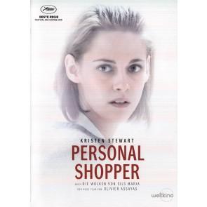 Η ΒΟΗΘΟΣ DVD/PERSONAL SHOPPER DVD